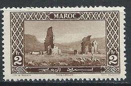 Maroc YT 120 XX / MNH - Neufs
