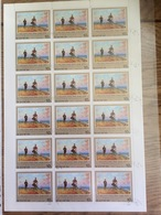 Nord Corea / North Korea 1976, Kim Il-sung At The Beach, Complete Sheet (o), Used - Korea, North