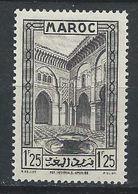Maroc YT 143A XX / MNH - Neufs