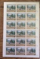 Nord Corea / North Korea 1976, Kim Il-sung At The Front, Complete Sheet (o), Used - Korea, North