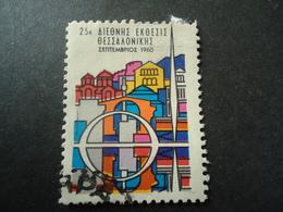 GREECE  USED  VIGNETTE VIGNETTES   25 TH INTER FAIR THESSALONIKI 1960 - Grecia