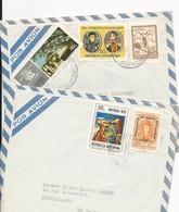 Argentine: 2 Lettres Pour Le Luxembourg - 1980-89 Elizabeth II