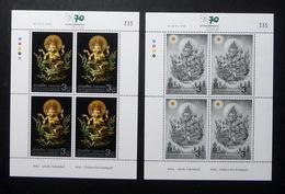 Thailand Stamp 2013 70th Anniversary Of Silpakorn University - Miniature BLK4 - Thailand