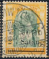 Stamp Siam ,Thailand 1909   Used Lot14 - Tailandia