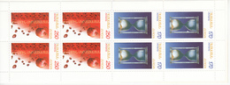 EUROPA 2003 Armenia Poster Booklet Mi 477 - 478 MNH (**) #B23 - Europa-CEPT