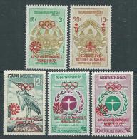 Khmère N° 316 / 20 X  Jeux Olympiques De Munich,  Les 5 Valeurs Trace De Charnière Sinon TB - Kampuchea