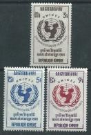 Khmère N° 284 / 86 X 25ème Anniversaire De L' U.N.I.C.E.F. ,  Les 3 Valeurs Trace De Charnière Sinon TB - Kampuchea