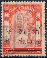 Stamp Siam ,Thailand 1909   Used Lot34 - Tailandia