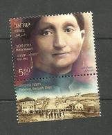 Israël N°2175 Neuf** Cote 3.60 Euros - Israel