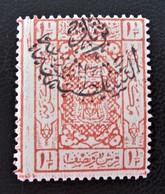 SULTANAT DU NEDJED - SURCHARGE NOIRE 1925 - NEUF * - YT 28 - Autres - Asie