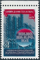 B3242 Russia USSR Economy Industry Chemistry Factory ERROR - Fabbriche E Imprese