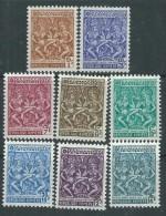 Khmère N° 296 / 303 X  Danses ,  Les 8 Valeurs Trace De Charnière Sinon TB - Kampuchea