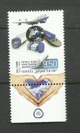 Israël N°2231 Neuf** Cote 5.60 Euros - Israel