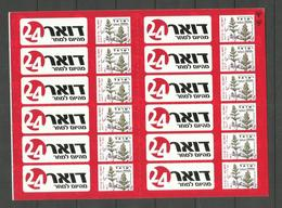 Israël CARNET N°C1935 Neuf** Jamais Plié Cote 17 Euros - Carnets