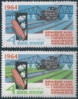 B3247 Russia USSR Economy Agriculture Flora Plant ERROR - Agriculture