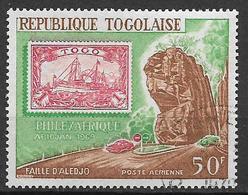 TOGO 1969  POSTA AEREA  ESPOSIZIONE FILATELICA  YVERT. 104 USATO VF - Togo (1960-...)