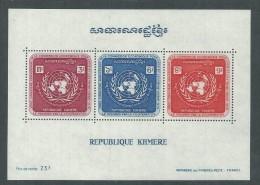 Khmère BF N°  28 X 25ème Ann. De La Com. économique Pour L'Asie, Le Bloc Trace De Charnière Sinon TB - Kampuchea