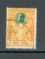 SIAM :  N° Yvert 96 Obli. - Siam