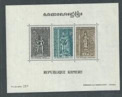 Khmère BF N° 31 XX  Fresques Du Temple D'Angkor, Le Bloc  Sans Charnière, TB - Kampuchea
