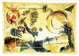 Belarus , Chagall , Jewish , Europa 93 - 1993
