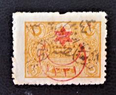 SULTANAT DU NEDJED - TIMBRE DE TURQUIE SURCHARGE 1925 - NEUF * - YT 22 - VARIETE DE SURCHARGE - Timbres