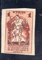 URSS 1923 * - 1923-1991 URSS