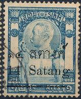 Stamp Siam ,Thailand 1909   Used Lot98 - Thailand