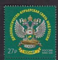 RUSSIA, 2018, MNH, DIPLOMATIC COMMUNICATIONS, 1v - Stamps