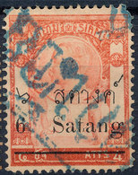 Stamp Siam ,Thailand   Used Lot106 - Thailand