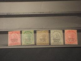 CHAMBA - 1886/900 REGINA 5 VALORI - NUOVI(+) - Chamba