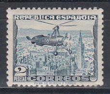 1935   Edifil Nº  689   /**/ - 1931-Hoy: 2ª República - ... Juan Carlos I
