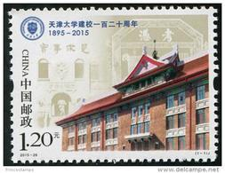 China (2015) - Set #26 -   /  University  - Universidad - Universite - Tianjin - 1949 - ... Repubblica Popolare