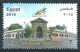 Egypt (2015)  - Set -  /  Art - Building - Egypte