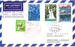 31443. Tarjeta First Flight JL 403-747, TOKYO (Japon) 1976. 10 Years JAL Tokyo- Amsterdam - Airmail