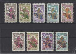 CAMBODGE.  YT  PA  N° 19/23 Et 24/27  Neuf **   1964 - Cambodge