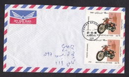 Afghanistan: Airmail Cover, 1986, 2 Stamps, Motorcycle, Transport, Rare Real Use! (1 Stamp Damaged) - Afghanistan