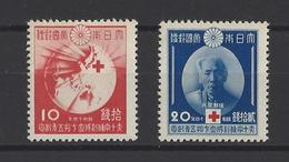 JAPON.  YT  N° 293-294  Neuf **   1939 - Unused Stamps