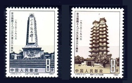 Chine China Cina 1983 Yvert 2576/2577 ** 60è Anniversaire De La Greve Des Cheminots Ref J89 - 1949 - ... People's Republic