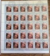 Laos 1984, Fernando Niño De Guevara, El Greco (o), Used, Complete Sheet (2 Scans) - Laos