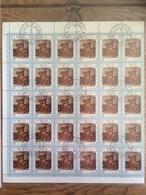 Laos 1984, Conde De Olivares, Diego Velázquez (o), Used, Complete Sheet (2 Scans) - Laos