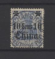 CHINE. Bureaux Allemands  YT  N° 32  Oblitération SHANGHAÏ  1905 - China
