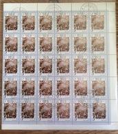Laos 1984, Annunciation Holy Mary Bartolomé Esteban Murillo (o), Used, Complete Sheet (2 Scans) - Laos