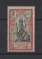 INDE.  YT  N° 45  Neuf *  1915 - India (1892-1954)