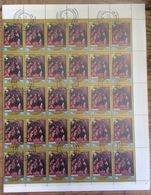 Laos 1984, Holy Catharina, Antonio Da Correggio (o), Used, Complete Sheet (2 Scans) - Laos