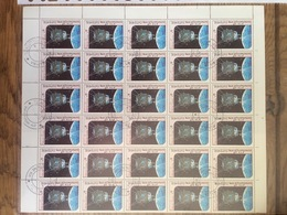 Laos 1984, Space Travel, Luna 3 (o), Used, Complete Sheet (2 Scans) - Laos