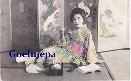 Femme Japonnaise Colorisée - Femmes