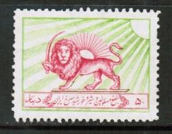 "IRAN  Scott # RA 3* UNUSED---NO GUM---""as Is"" (Stamp Scan # 451) - Iran"
