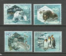 Hungary 2009. Preserve The Polar Regions  Set MNH - Bears
