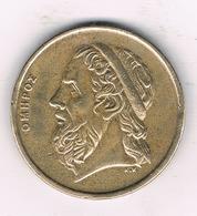 50 DRACHME 1988 GRIEKENLAND /0939/ - Grèce