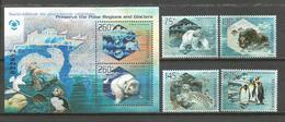 Hungary 2009. Preserve The Polar Regions  Set + Block MNH - Bears